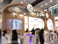 ODI Laser - The 51st China International Beauty Expo