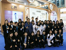 ODI in Guangzhou Beauty Fair